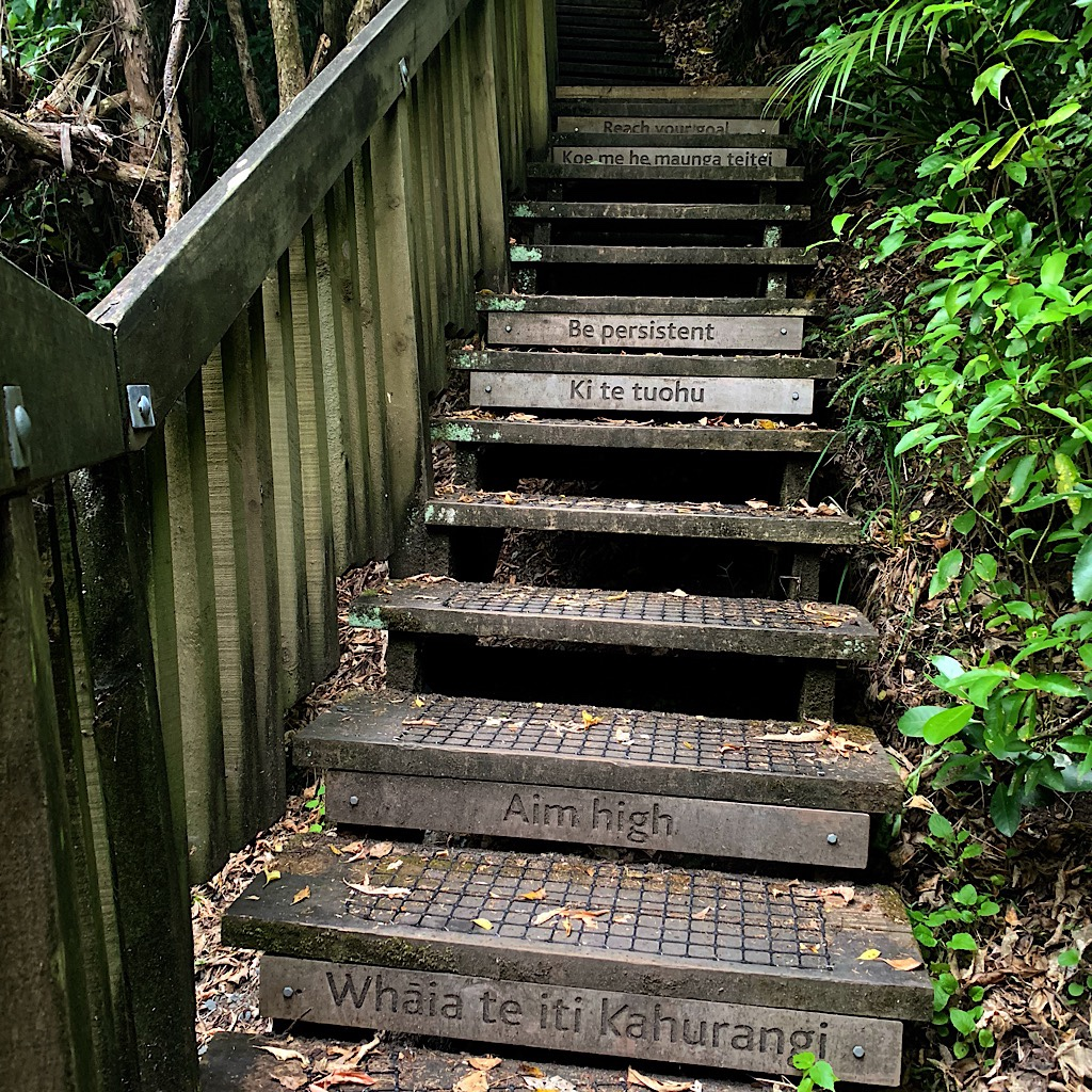 Stairs of positivity.