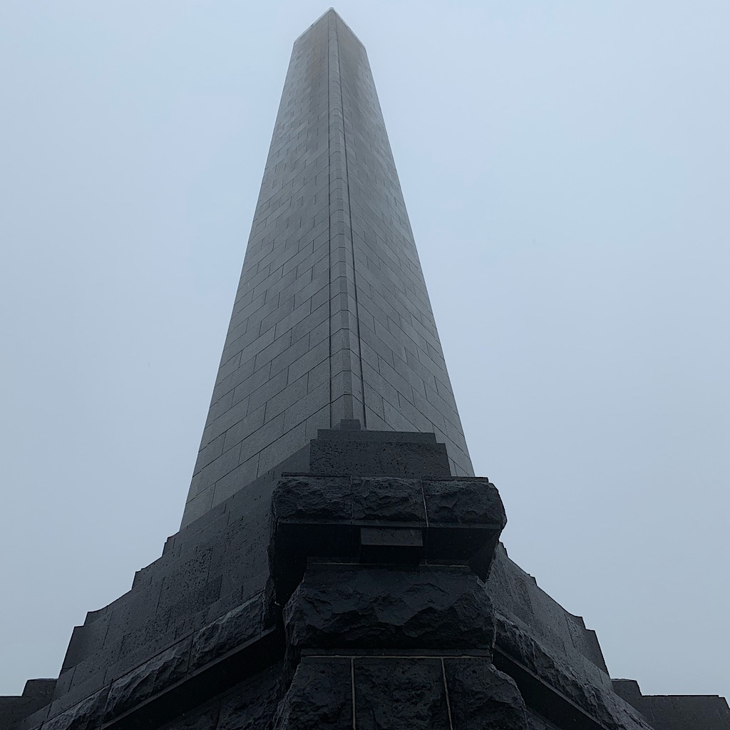 The monument at the summit of Maungakiecke or One Tree Hill in Auckland.